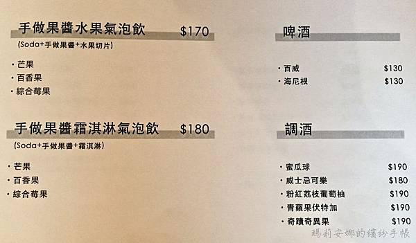 INO Café 草悟道店 (8).JPG