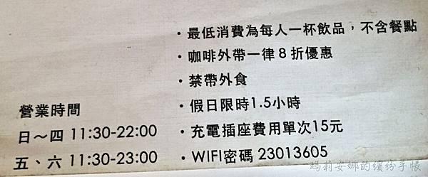 INO Café 草悟道店 (12).JPG