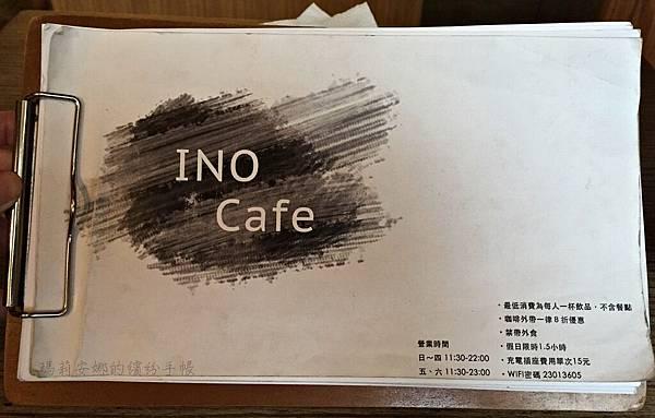 INO Café 草悟道店 (13).JPG