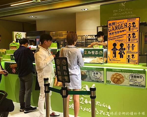 世界第二好吃現烤冰淇淋菠蘿麵包 (8).JPG