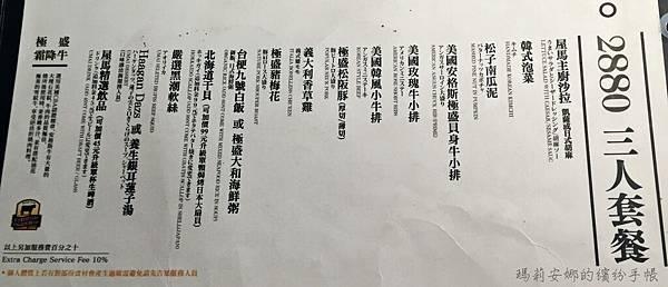 屋馬燒肉公益店 (24).JPG