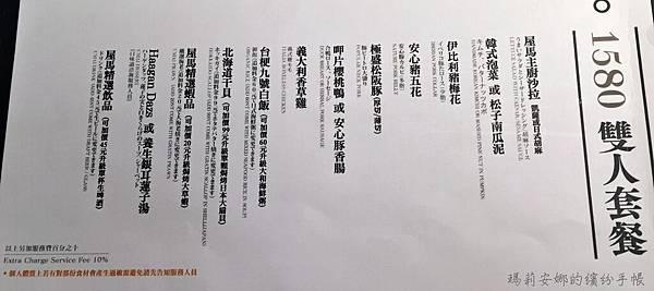 屋馬燒肉公益店 (27).JPG