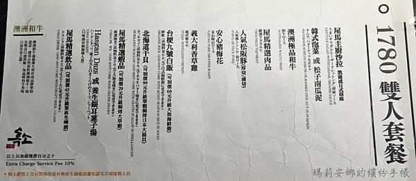 屋馬燒肉公益店 (25).JPG