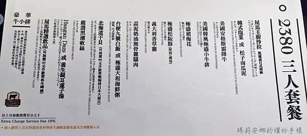 屋馬燒肉公益店 (28).JPG