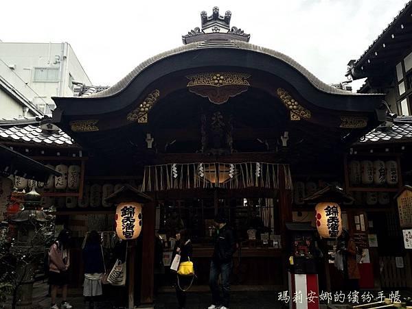 京都-錦天滿宮 (1).JPG