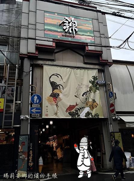 京都-錦市場 (41).JPG