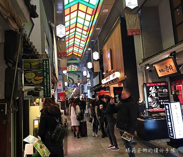 京都-錦市場 (29).JPG