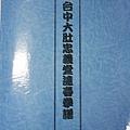 IMGP8785