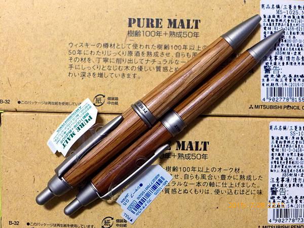 P1040672三菱橡木原子鉛筆.JPG