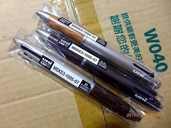 P1060411多機能筆.JPG