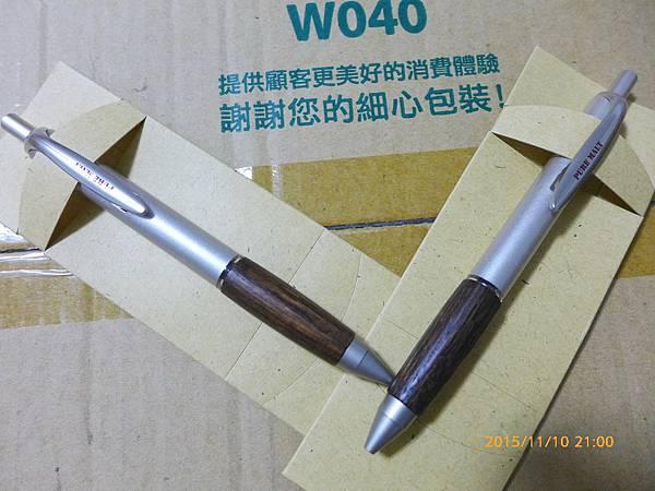 P1060414.JPG