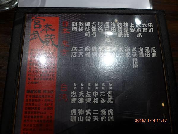 P1070156.JPG