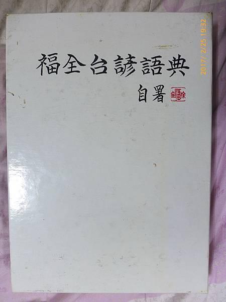 P1130033.JPG