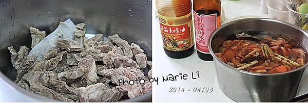 蔥燒牛肉麵-04