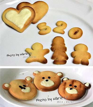 幸福小熊餅干-05