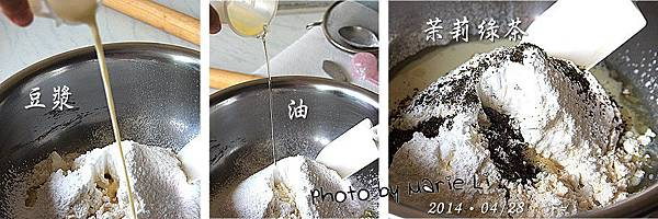 茉莉綠茶餅干棒-03