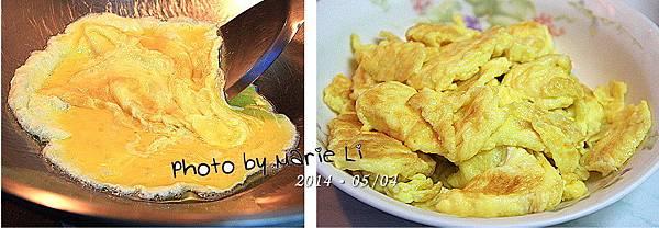 蕃茄炒蛋-03