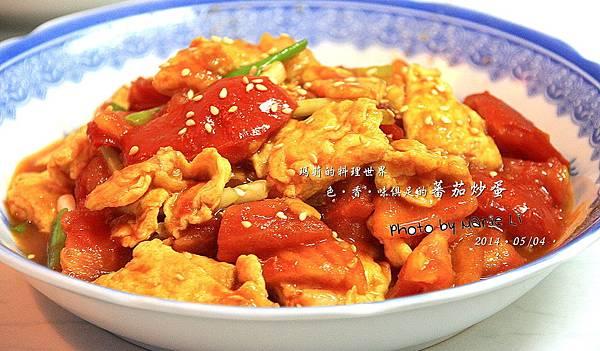 蕃茄炒蛋-01