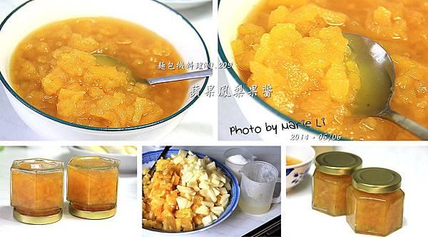 蘋果鳳梨果醬-01