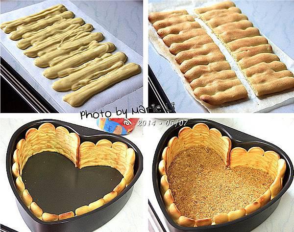 鳳梨乳酪慕斯蛋糕-05