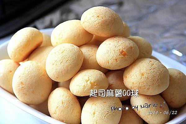 起司麻薯QQ球-09