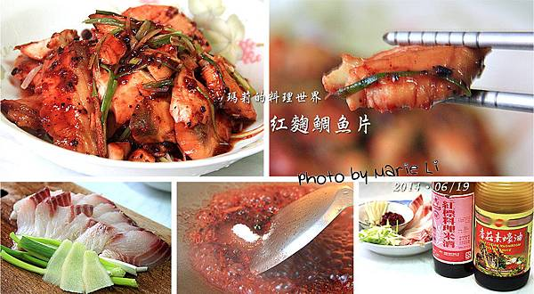 紅麴鯛魚片-01