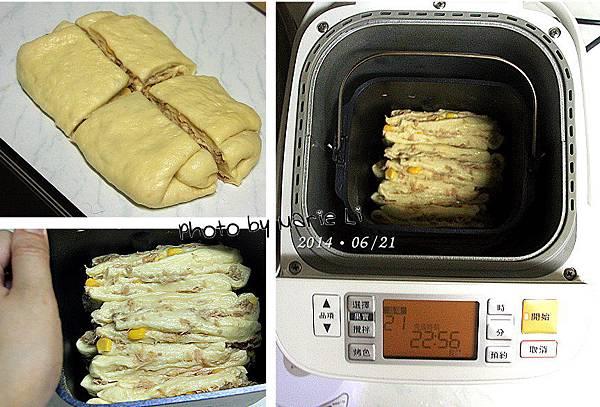 玉米鮪魚吐司-05