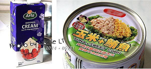 玉米鮪魚吐司-09