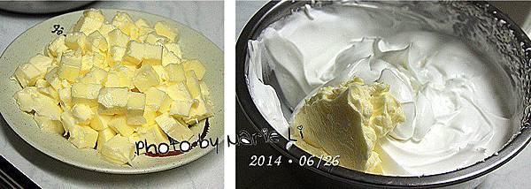 柚香義大利奶油蛋白霜-06