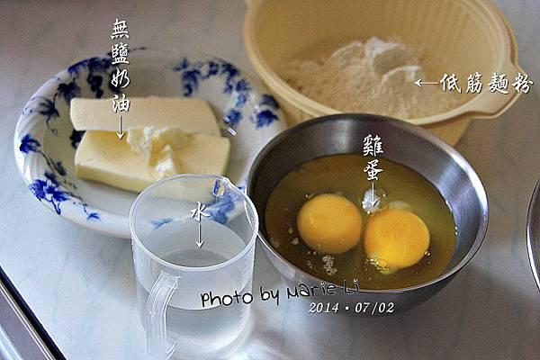 柚香奶油泡芙-02