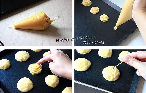 柚香奶油泡芙-06