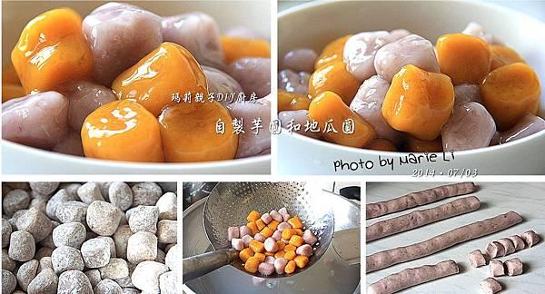 自製芋圓和地瓜圓-01