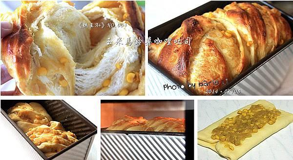 馬鈴薯咖哩吐司-01