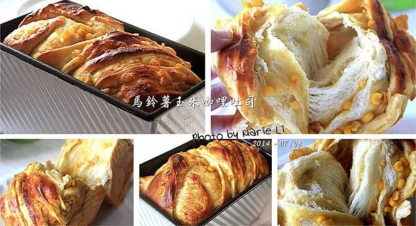 馬鈴薯咖哩吐司-10
