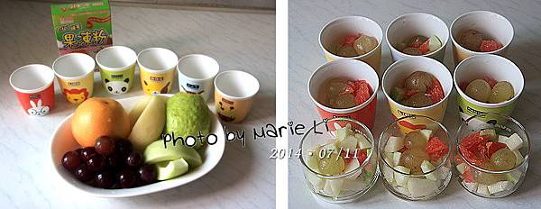 鮮果茶凍-03