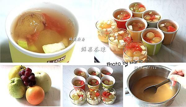 鮮果茶凍-01