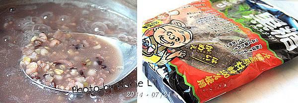 黑糖珍寶十穀粥-06