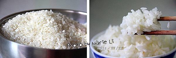 西川米店-07