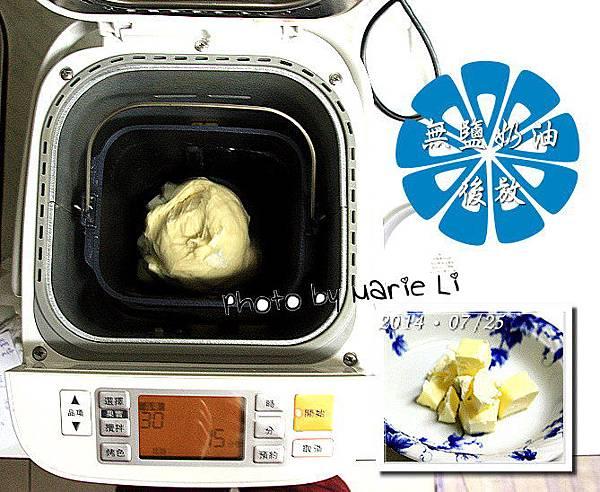 螺旋奶油麵包-04