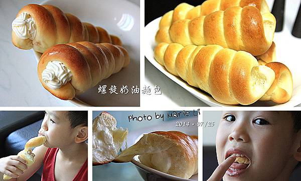 螺旋奶油麵包-12