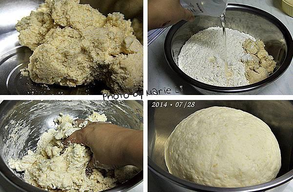香蔥蝸牛捲餅-03