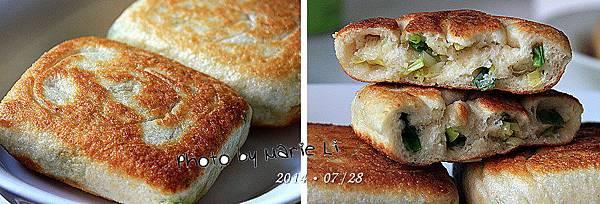 香蔥蝸牛捲餅-09