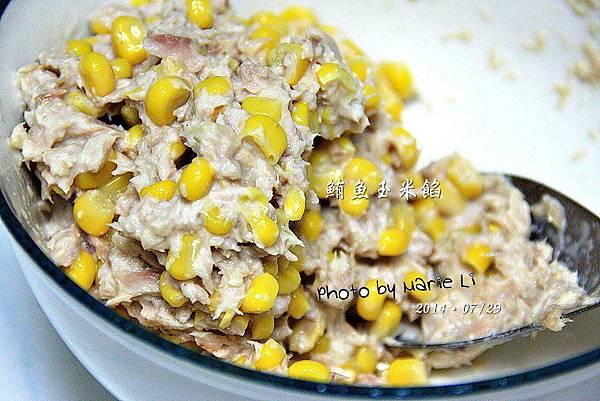 鮪魚玉米餡-04