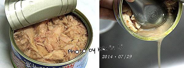 鮪魚玉米餡-02