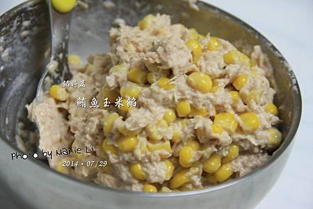 鮪魚玉米餡-01
