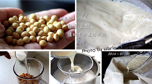 自製豆漿-01
