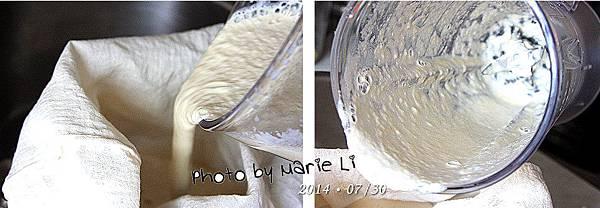 自製豆漿-05