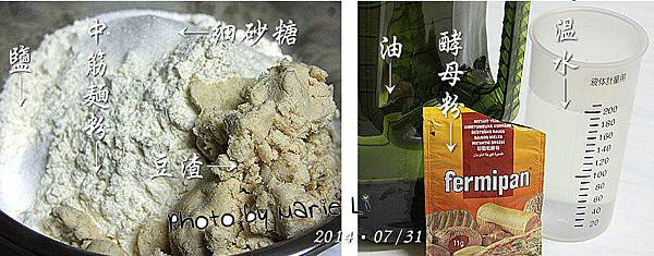 香蔥肉燥(豆渣)煎包-03