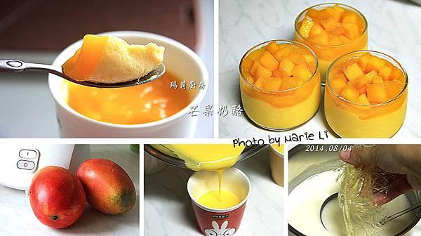 芒果奶酪-01