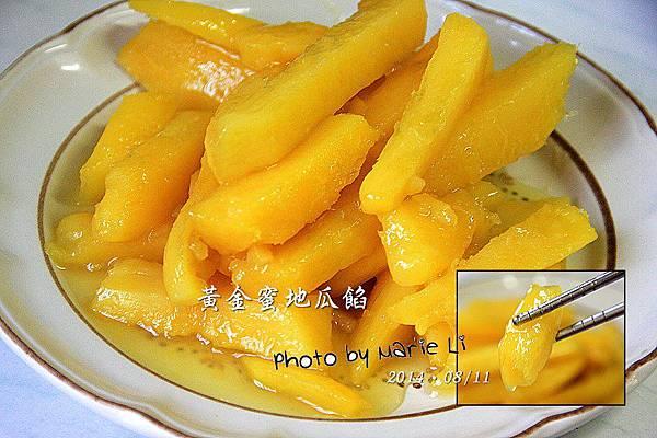 黃金蜜地瓜餡-04